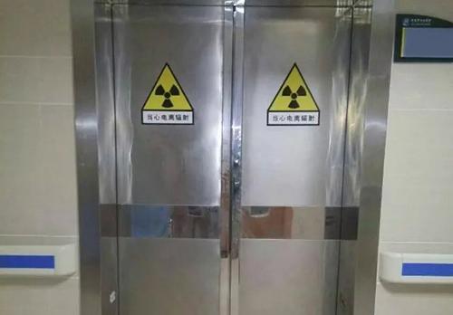 辐射防护门案例