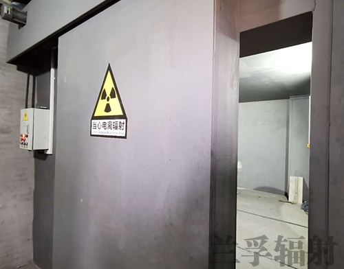 射线探伤室
