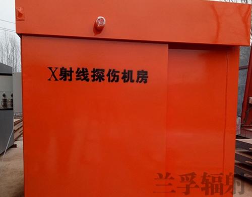 江苏移动式铅房